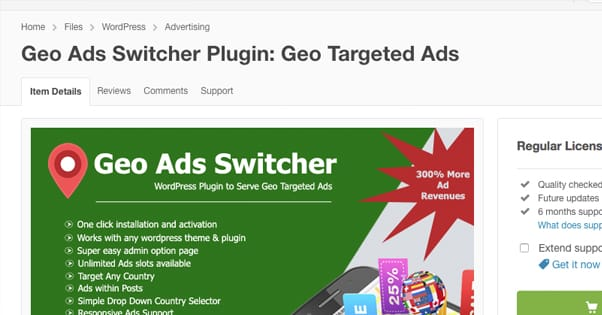 Geo Ads Switcher